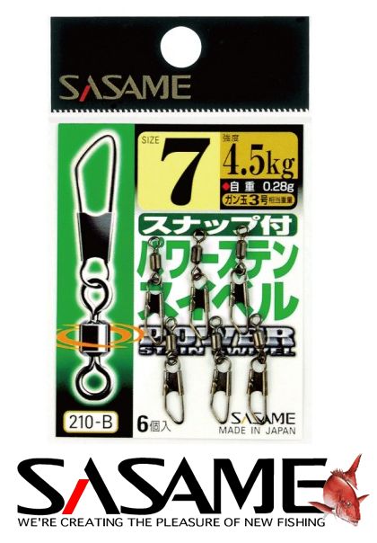 Sasame 210-B Power Stainless Snap Swivels