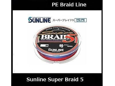 Sunline SUPER BRAID 5 PE LINE - length from 100m to 1200m