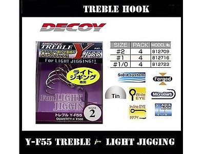 Decoy Light Jigging Treble Hook Y-F55