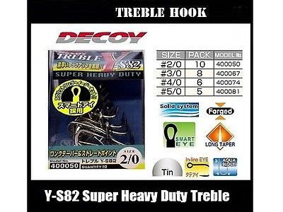 Decoy Super Heavy Duty Treble Hook Y-S82
