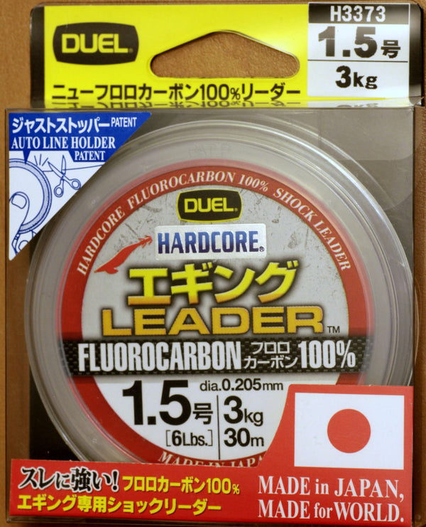 Duel Hardcore Squid Fishing FluoroCarbon Leader 30m