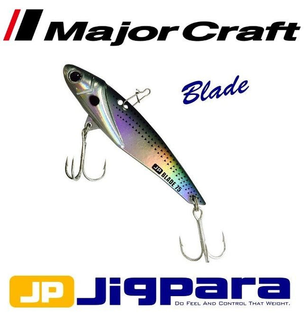 Major Craft Jigpara Vibration Blade Jig Lure #35 Konosiro