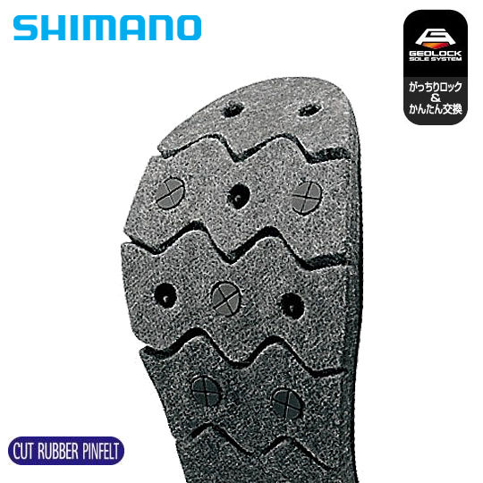 Shimano Replacable Rubber Felt Spike Geolock System Sole KT-035H
