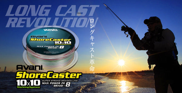 Varivas Avani Shore Caster 10x10 Max Power 8 Braid PE Line 200m