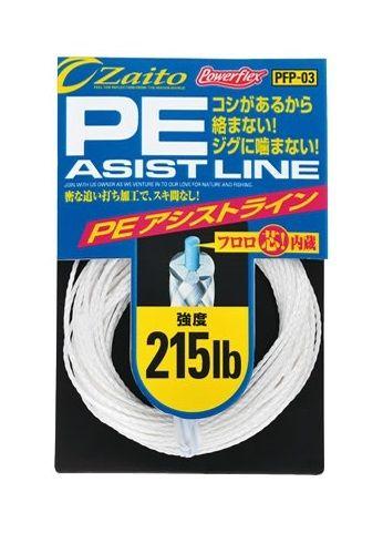 Owner Cultiva PE assist Line Braided Fishing Line with FluoroCarbon Core
