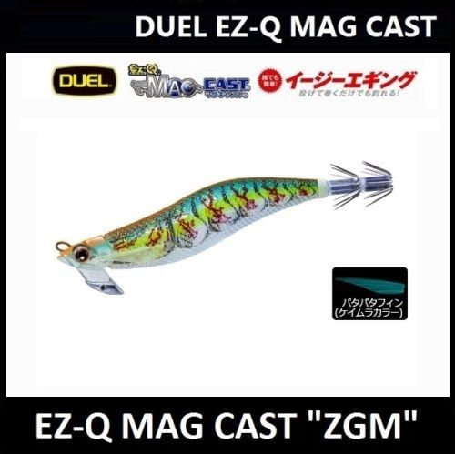 Duel EZ-Q MAG CAST Far Casting Squid Jig ZGM