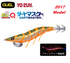 Duel EZ-Q Dart Master Squid Jig #3.5 KODM UV Color <2017 Model>