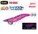 Duel EZ-Q Dart Master Squid Jig #3.5 KVPU UV Color <2017 Model>