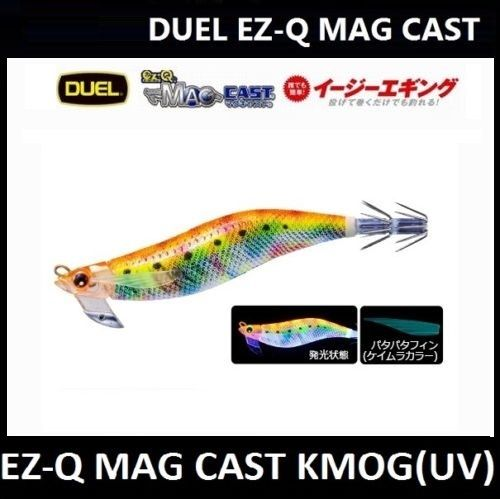 Duel EZ-Q MAG CAST Far Casting Squid Jig KMOG UV Color
