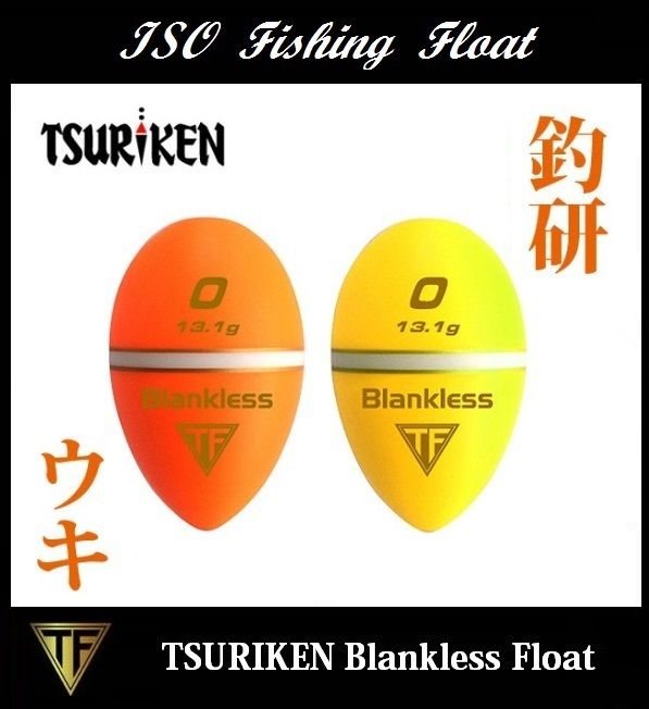 Tsuriken ISO Fishing Float Blankless