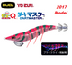 Duel EZ-Q Dart Master Squid Jig #3.5 KRRR UV Color <2017 Model>
