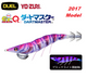 Duel EZ-Q Dart Master Squid Jig #3.5 KVRP UV Color <2017 Model>