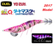 Duel EZ-Q Dart Master Squid Jig #3.5 KPGP UV Color <2017 Model>