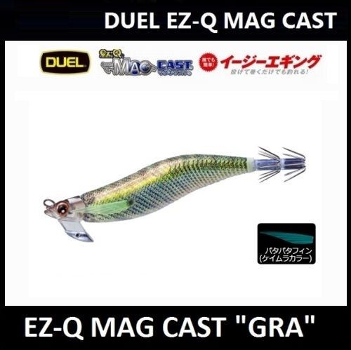 Duel EZ-Q MAG CAST Far Casting Squid Jig GRA
