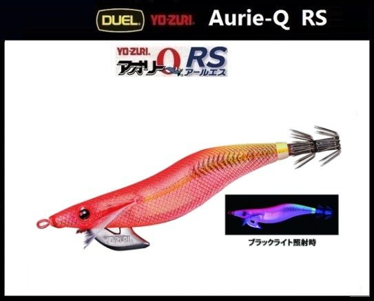 Yo-zuri AURIE-Q RS Squid Jig KPKA (UV Color)