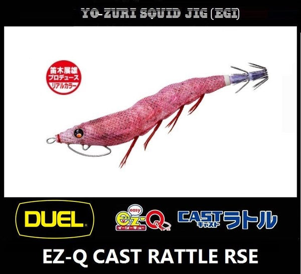 Duel EZ-Q CAST RATTLE Squid Jig RSE