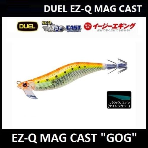 Duel EZ-Q MAG CAST Far Casting Squid Jig GOG
