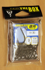 Gamakatsu The Box Value Pack ISO Fishing Bream Hooks - Black