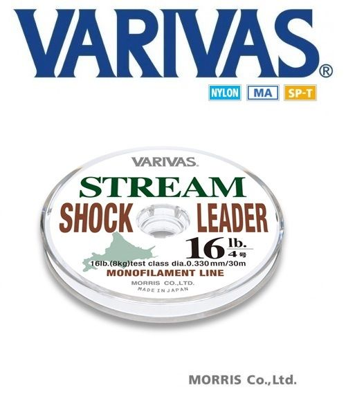 Varivas Stream Monofilament Shock Leader