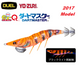 Duel EZ-Q Dart Master Squid Jig #3.5 KOMO UV Color <2017 Model>