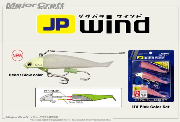 Major Craft SOFT LURE JIGPARA JIG HEAD & WORMS WIND KIT