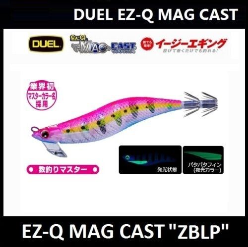 Duel EZ-Q MAG CAST Far Casting Squid Jig ZBLP Blue Glow