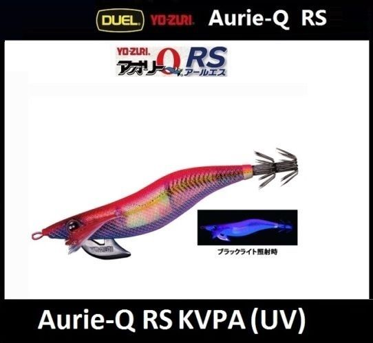 Yo-zuri AURIE-Q RS Squid Jig KVPA (UV color)