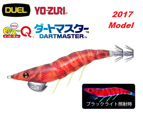 Duel EZ-Q Dart Master Squid Jig #3.5 KRRK UV Color <2017 Model>