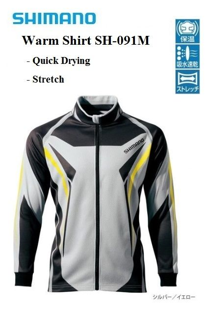 Shimano Quick Drying Print Warm Shirt SH-091M