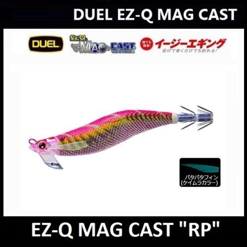 Duel EZ-Q MAG CAST Far Casting Squid Jig RP