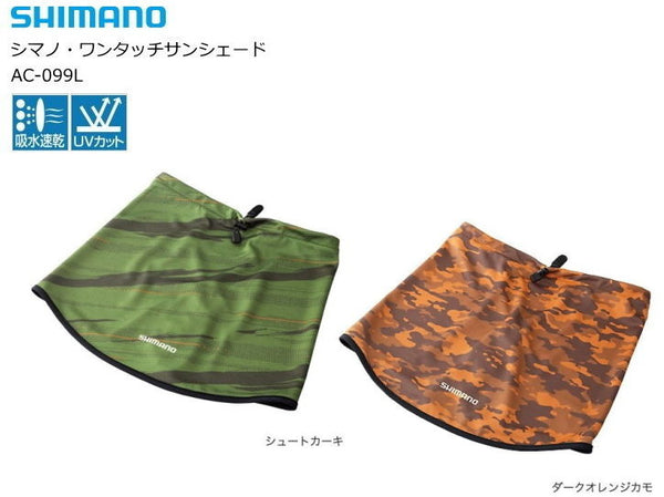 Shimano one-touch sunshade AC-099L