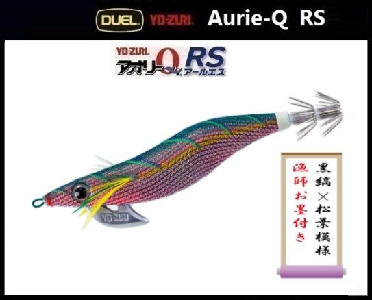 Yo-zuri AURIE-Q RS Squid Jig A33