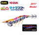 Duel EZ-Q Dart Master Squid Jig #3.5 KVOP UV Color <2017 Model>