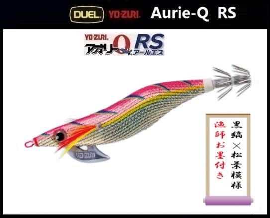 Yo-zuri AURIE-Q RS Squid Jig G282