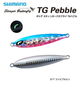 Shimano OCEA Stinger Butterfly TG (Tungsten) Pebble Slow Pitch Metal Jig 250g