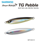 Shimano OCEA Stinger Butterfly TG (Tungsten) Pebble Slow Pitch Metal Jig 200g