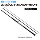 Shimano ColtSniper 3 pieces Lure Fishing Rod