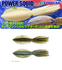 "ECOGEAR POWER SQUID 7"" (190mm) SOFT LURE"
