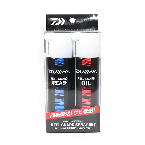 DAIWA REEL GUARD OIL & GREASE SPRAY SET 100ML - Coastal Fishing Tackle