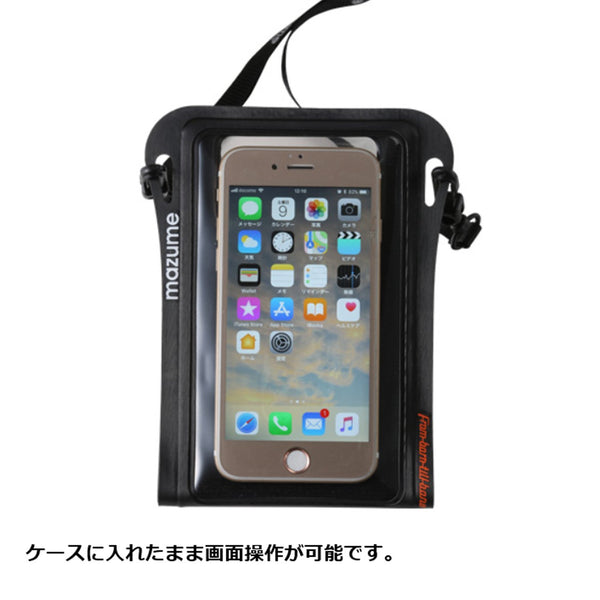 Mazume Waterproof Mobile Case II