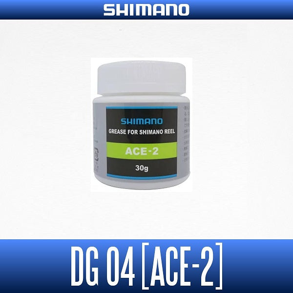 SHIMANO Gear and Drag Grease ACE-2 - DG04