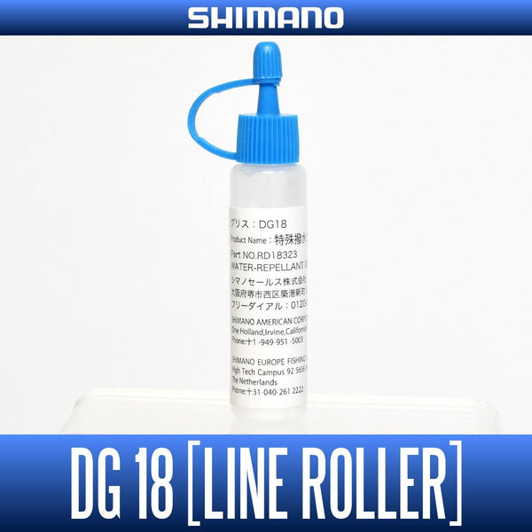 SHIMANO Special Water proof Grease DG18 - Coastal Fishing Tackle