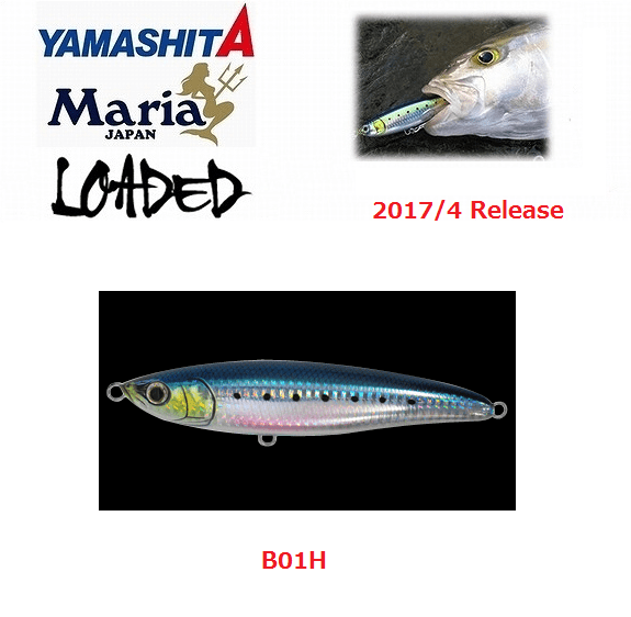 <2017 Model> Maria Loaded F180 180mm 75g Floating Pencil