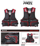 PROX Floating Game Vest ISO Fishing Life Jacket PX975