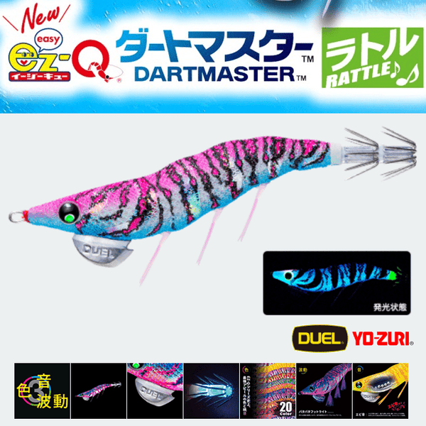 Duel EZ-Q Dart Master Rattle Squid Jig BLMP Blue Glow <2018 NEW> - Coastal Fishing Tackle
