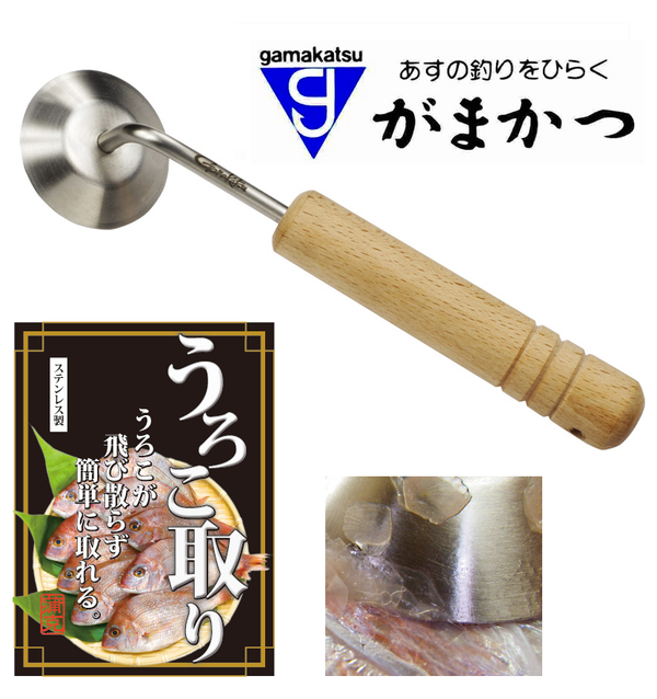 Gamakatsu Fish Scaler GM-1314 / GM-1315