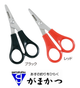 Gamakatsu Metal / PE Line Scissors GM-1897