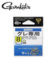 Gamakatsu Straight Bar Gure Hooks Gold