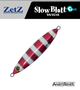 Zetz Slow Blatt Cast WIDE Metal Jig for Shore Slow Jigging H-531 Zebra Red
