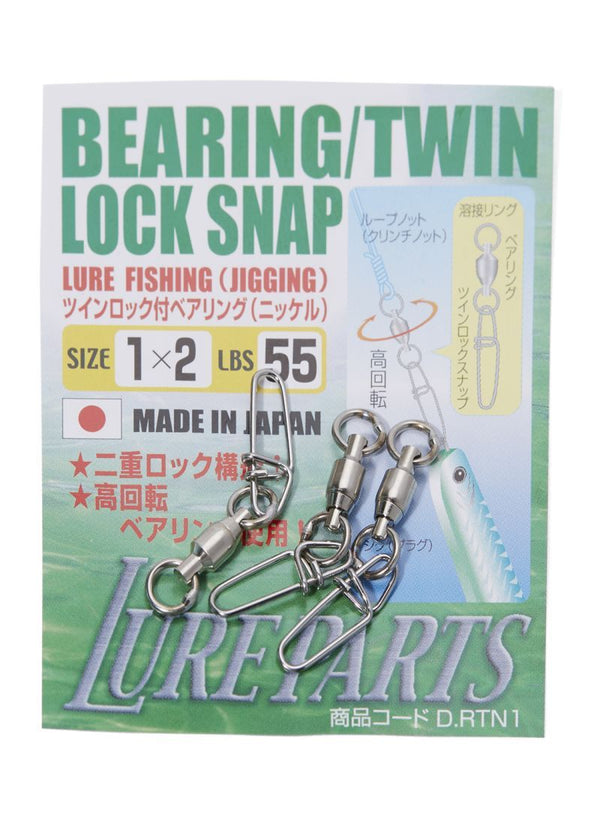 NT SWIVEL Ball Bearing Twin Lock Snap D40 - Coastal Fishing Tackle